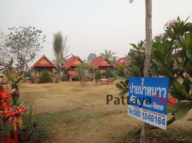 Painamnow Resort
