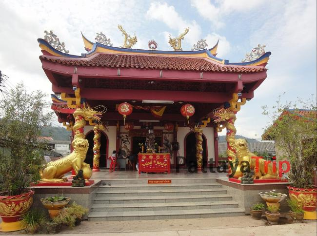 Храм Samkong Shrine