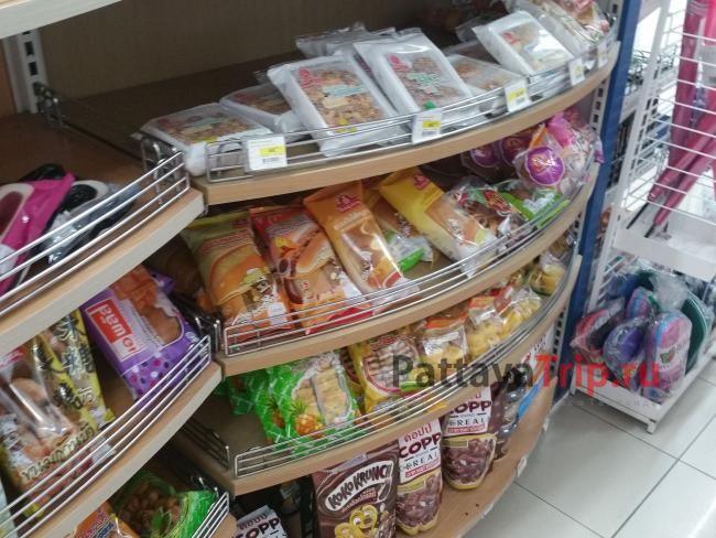 familymart ready meals