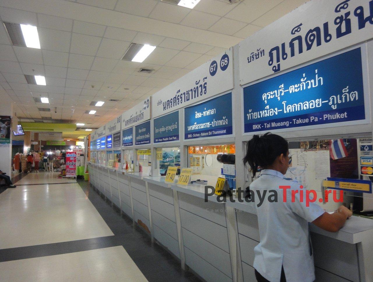 Как добраться до Паттайи из Бангкока самостоятельно: автобус, минибас, поезд