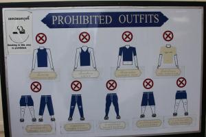 Правила одежды в Королевский дворец