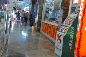 Продажа антивируса Касперского в Pantip Plaza
