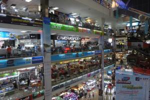 Pantip Plaza в Бангкоке