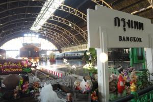 Железнодорожный вокзал Бангкока - Хуа Лампонг