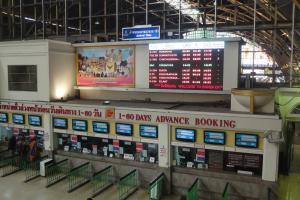 Жд вокзал Бангкока - Hua Lampong