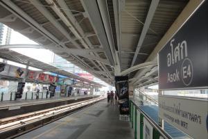 Asok - станция метро BTS