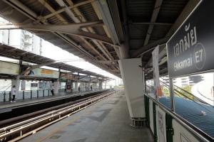 Ekkamai Station - станция наземного метро в Бангкоке
