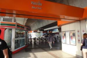 Станция метро Mo Chit