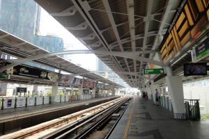Nana Station - станция метро в Бангкоке