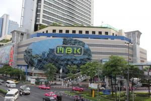 Торгово-развлекательный центр MBK в Бангкоке