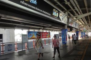 Станция метро Phaya Thai в Бангкоке