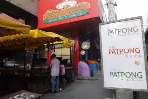 Patpong в Бангкоке рядом с метро Sala Daeng