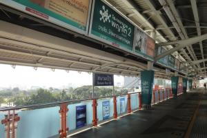 Станция метро Sanam Pao в Бангкоке