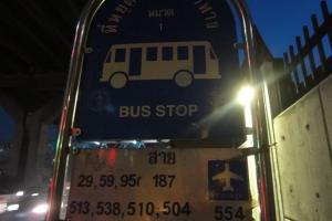 Автобусы до аэропорта Дон Мыанг