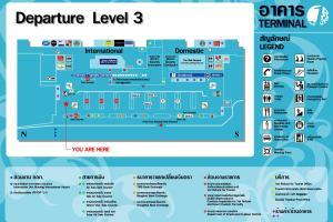 План-схема Дон Муанг. Зона вылета