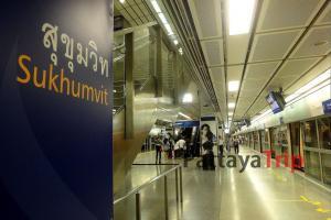 Станция метро MRT Сукхумвит