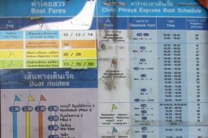 Расписание и цены на паромы по Чао Прайе