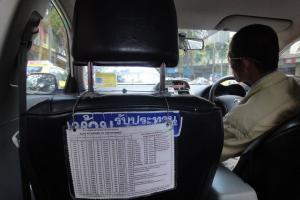 В салоне такси