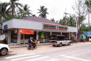 Цены в магазине 7 Eleven на острове Ко Чанг