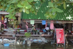 Массажный салон на Ко Чанге