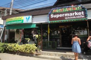 Супермаркет рядом с пляжем White Sand