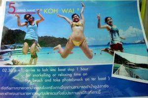 Экскурсия на остров Ко Вай