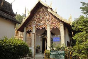 Храм Wat Phrachao Mengrai