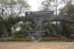 Зоопарк и аквариум Чианг Мая