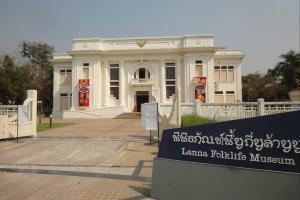Фольклерный музей Ланны в Чиангмай