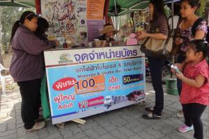 Касса с билетами на автобус в зоопарке Чиангмай