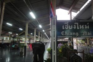 Железнодорожный вокзал в Чианг Май