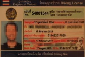 Так выглядят водительские права в Тайланде