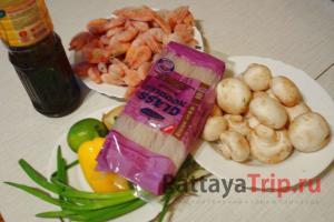 Ингредиенты для блюда, специи можно добавить на свой вкус