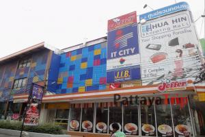 Торговый центр в Хуахин