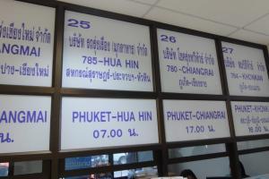 Расписание в Хуа Хин на новом автовокзале на Пхукете