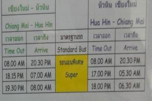 Расписание автобусов Чианг Май - Хуа Хин