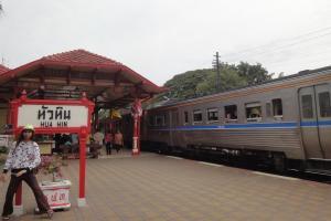 Железнодорожный вокзал в Хуа Хин