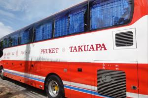 Автобус Пхукет - Такуапа