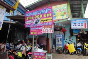 Прокат мотобайков на пирсе На Бан