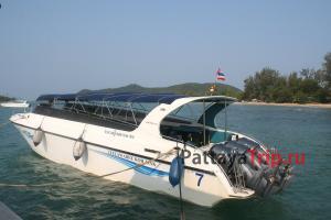 Скоростной катер до острова Ко Мак