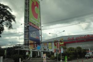 Big C в Краби Тауне