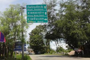 Указатель к пляжам Tubkaek и Klong Muang в Краби
