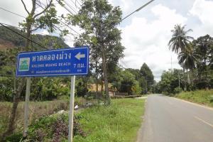 Указатель до Klong Muang в Краби 7 км