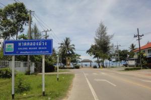 Указатель до Klong Muang в Краби