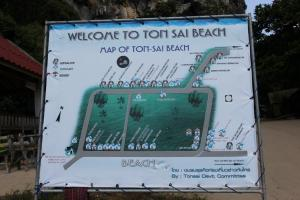 Карта Tonsai Beach