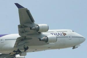 Дешевые билеты в Тайланд от Thai Airways