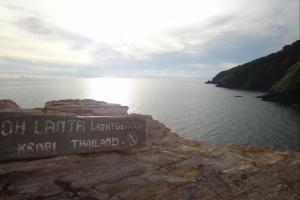 Национальный парк Ко Ланта