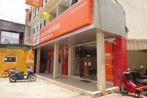 Банк в Клонг Дао на острове Ланта