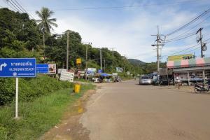 Деревня рядом с Klong Nin Beach
