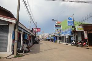 Поселок Саладан